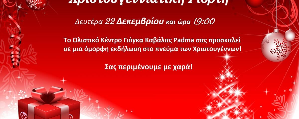 Christmas_bckgr_012